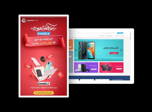نمونه کمپین موفق تبلیغات در اینستاگرام