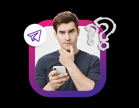 آیا تبلیغات تلگرامی مناسب کسبوکار من است؟