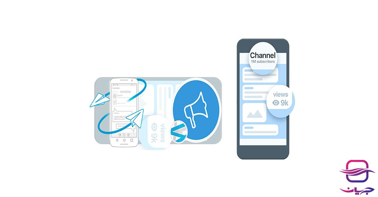 کانال های تبلیغاتی پر بازده تلگرام