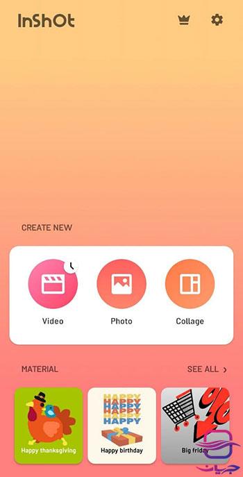 بهترین روشهای دانلود عکس و فیلم از اینستاگرام