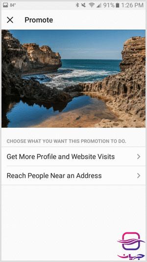 فعالسازی امکان تماس تلفنی و آدرس دهی مکانی خاص برای پروموت پست در اینستاگرام