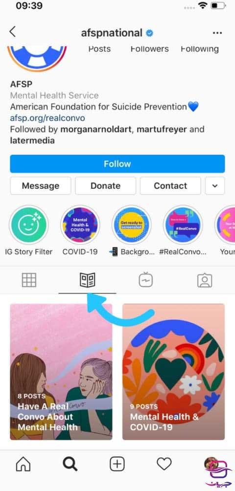 پس از انتشار instagram guide چه قابلیتهای دیگری فعال میشود