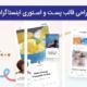 طراحی قالب پست اینستاگرام