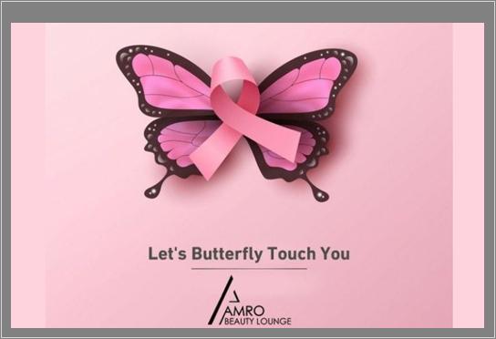 Amro Beauty Lounge