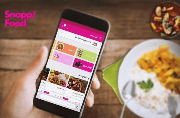 سرویس آنلاین تحویل غذا